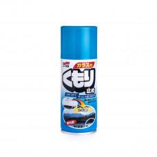 anti-fog spray