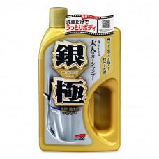 Kiwami shampoo dark
